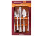 20 Piece Jasmine Flatware Set Box Package Silo Image