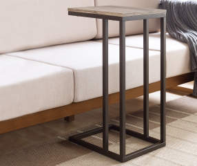 Stratford Rustic C Side Table Big Lots