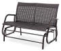 STEEL/WICKER GLIDER BENCH
