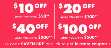 Coupons | Big Lots