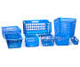 Cabana Blue Slim Baskets 3 Piece Set silo collection