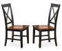 Kayan Counter Chairs 2 Pack Silo