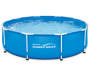 Metal Frame Pool 10 Feet by 30 Inches Silo front