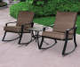 NAVONA 3PC BROWN CUSHION ROCKER SET