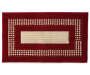 Red Double Border Accent Rug 1 feet 8 inch x 2 feet 10 inches silo front
