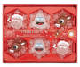 Rudolph and Friends Musical Light Set 6 Count Package Silo front package view