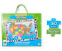 U S A  Map Jumbo Floor Puzzle 50 Pieces silo front